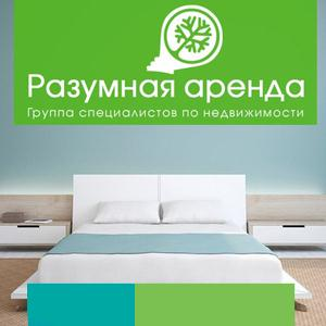 Аренда квартир и офисов Севска