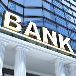Банки Севска