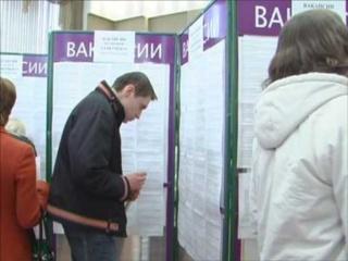 Центры занятости Севска