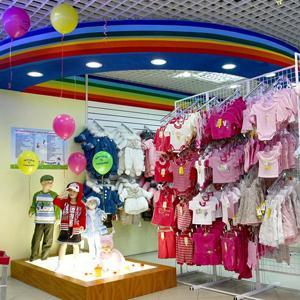 Детские магазины Севска