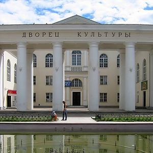 Дворцы и дома культуры Севска