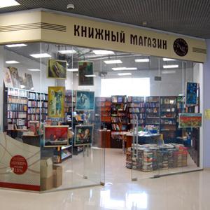 Книжные магазины Севска