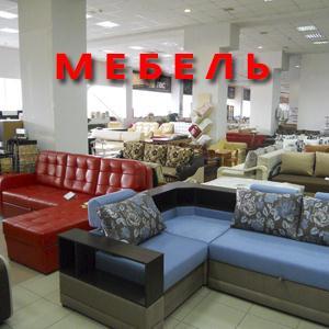 Магазины мебели Севска