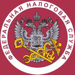 Налоговые инспекции, службы Севска