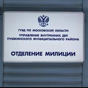 Отделения полиции Севска