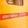 Аварийные службы в Севске