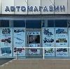 Автомагазины в Севске