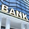 Банки в Севске