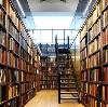 Библиотеки в Севске