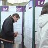 Центры занятости в Севске