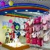 Детские магазины в Севске