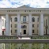 Дворцы и дома культуры в Севске