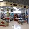 Книжные магазины в Севске