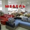 Магазины мебели в Севске