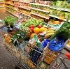 Магазины продуктов в Севске