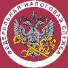 Налоговые инспекции, службы в Севске
