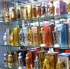Парфюмерные магазины в Севске